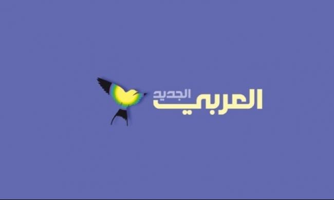 """بعد السعودية: حجب موقع """"العربي الجديد"""" في الإمارات"""