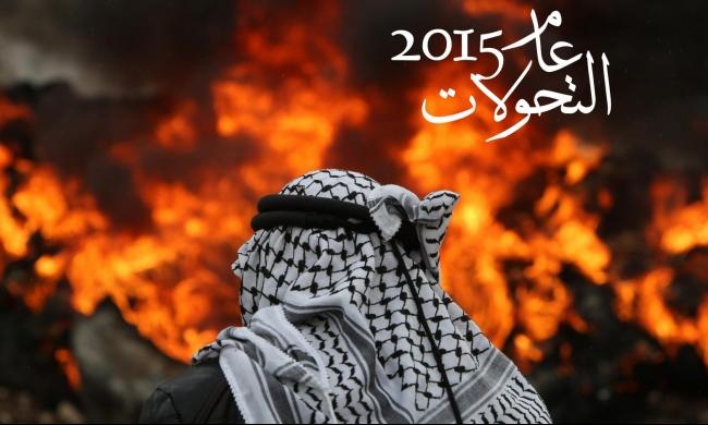 فيديو: أبرز الأحداث العالمية عام 2015