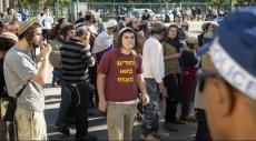 إسرائيل 2015: الهبة الفلسطينية وترسيخ حكم اليمين