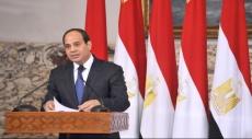 قبل ذكرى الثورة: السيسي يقيل 11 ضابط مخابرات