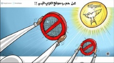 العربي الجديد: متمسّكون بقيم العروبة والديمقراطية والحريات