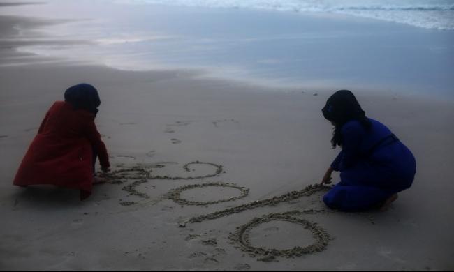 كل عام وشعوبنا العربية بخير...