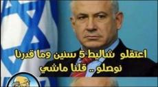 شاليط يشوي في غزة: صح هذا أنا؛ بس #مش_متذكر!