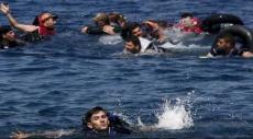 مقتل 17 مهاجرا في غرق مركبين قبالة السواحل التركية