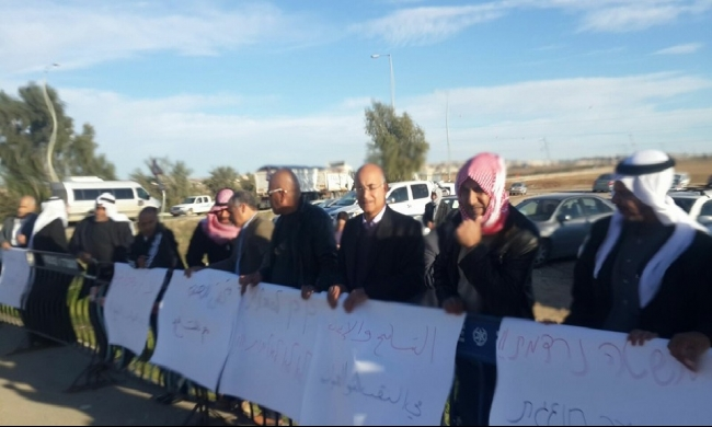 النقب: وقفة احتجاجية رفضًا لعنف الشرطة ودعمًا للتسامح