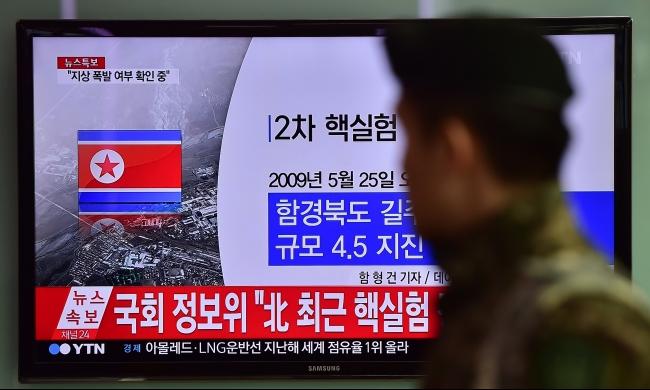 كوريا الشمالية تصرّح عن إجرائها تجربة لقنبلة هيدروجينية