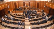 تأجيل انتخاب رئيس لبنان للمرة الـ35