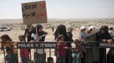 النقب: مؤتمر من أجل الاعتراف بالقرى العربية
