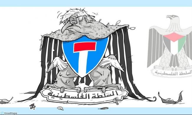 نبض الشبكة: خطاب الرئيس.. دولة مفيش وعيش يا كديش