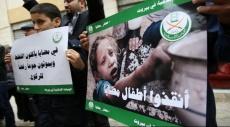 برغم الجوع: دخول المساعدات لمضايا يؤجل للأحد