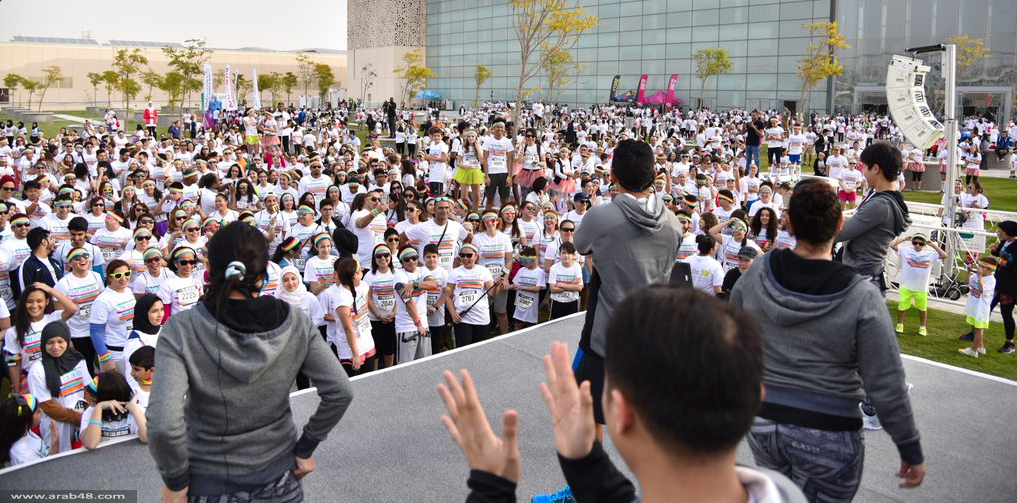 صحتك أولًا... مهرجان للصحة والألوان في قطر
