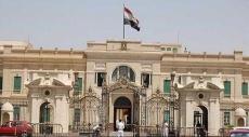 """إطلاق """"بنك المعرفة المصري"""" أكبر مكتبة رقمية بالعالم"""