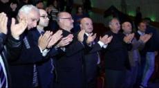 احتفال بالعام الجديد للسكان العرب في نتسيرت عيليت