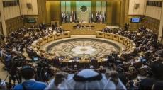 اجتماع طارئ لوزراء الخارجية العرب