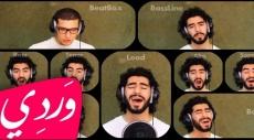 علاء وردي يغني للعدل ويرفض الظلم والديكتاتورية