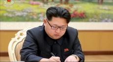 التلويح مجددًا بتطوير كوريا الشمالية لترسانتها النووية