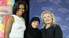 السلطات السعودية تعتقل شقيقة المدون رائف بدوي