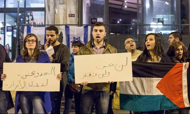 التجمّع الطلابي في القدس: لا لاستهداف الطلاب العرب