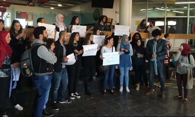 الطلاب العرب بالجامعة العبرية يتظاهرون ضد اعتقال أبو غوش