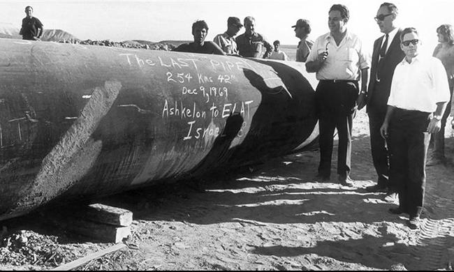 تعيين محكم إسرائيلي في قضية شركة النفط الإيرانية