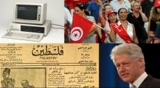 في مثل هذا اليوم: الثورة التونسية وأول حاسوب بالعالم