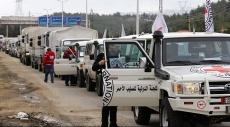 سورية: قافلة مساعدات ثانية تتجه نحو مضايا