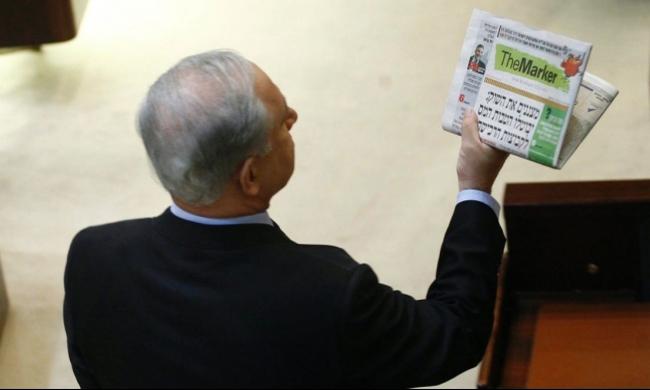 """إسرائيل """"ديمقراطية""""؟: منع إصدار 62 صحيفة بالعقد الأخير"""
