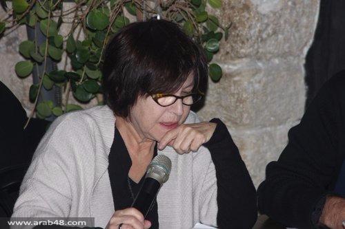 يافا: يوم دراسي حول النضال المشترك ضد الصهيونية والعنصرية