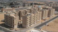 """غزة: 1060 عائلة تتسلم شقق المرحلة الأولى من """"مدينة حمد"""" السكنية"""