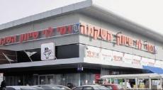 مجد الكروم: فصل عاملة في شبكة رامي ليفي بسبب نص فيسبوكي