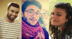 جامعة حيفا تعاقب 3 نشطاء سياسيين