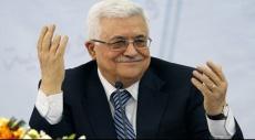 الرئاسة الفلسطينية: مساع دولية لعقد مؤتمر دولي للسلام