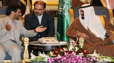 التوتر السعودي - الإيراني... جذور الأزمة وتداعياتها