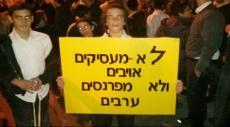 """حرق مغسلة سيارات في بيتح تكفا وخط """"اليهودي لا يشغل عربا""""!"""