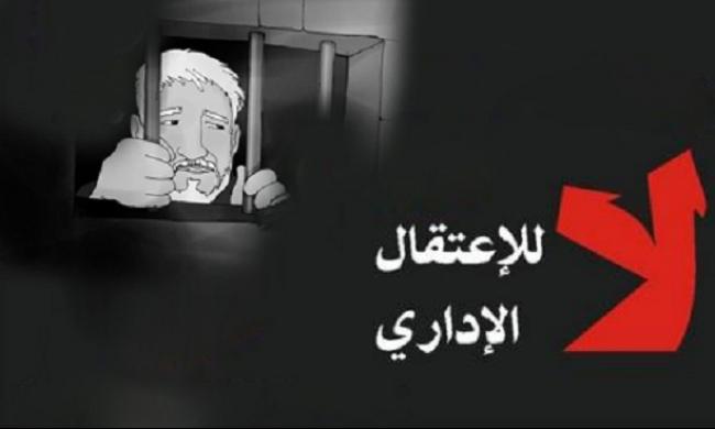 نقل الأسير المضرب حسن شوكة إلى سجن مجدو