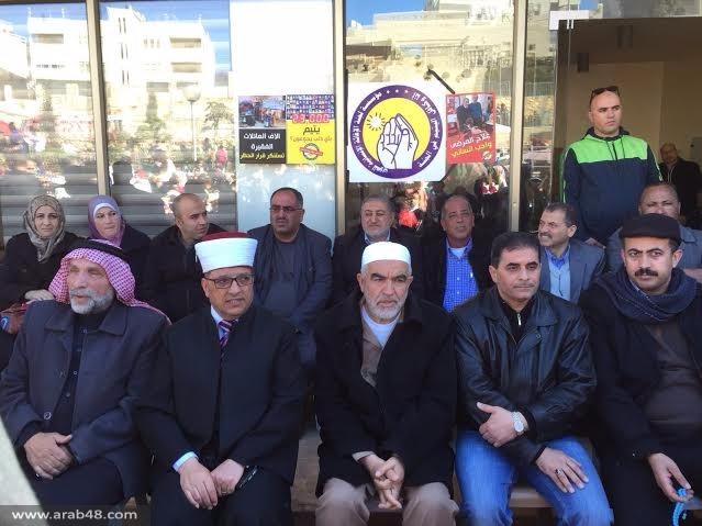 أكثر من شهرين على حظر الحركة الإسلامية