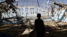 ميناء راس عيسى اليمني: مقتل 5 إثر قصف للتحالف