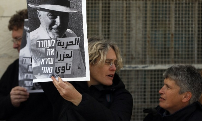 """سمح بالنشر: عزرا ناوي هو """"صياد"""" سماسرة الأراضي الفلسطينيين"""