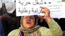 فرنسا: خطة خماسية لدعم بمليار يورو لتونس