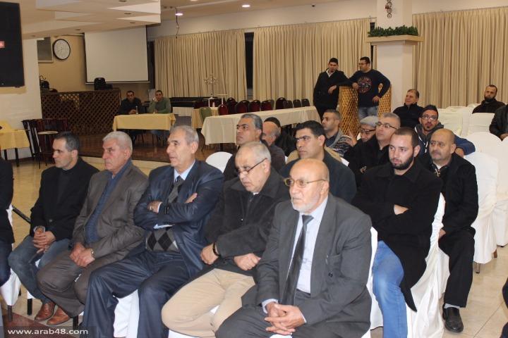 كفرياسيف: اجتماع شعبي للتصدي لسماسرة الأراضي