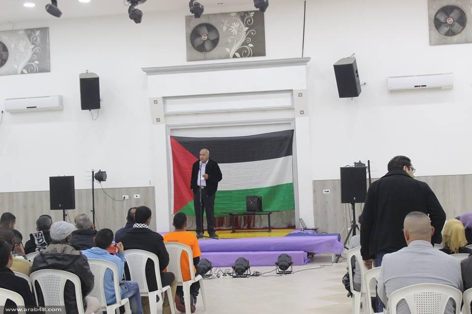 النقب: شبيبة تجمع رهط تنظم أمسية تخليدا لذكرى الشهداء