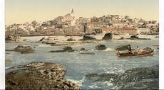 صور لفلسطين التاريخية تعود للسنوات 1890 - 1900
