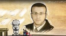 القيق يدخل يومه الستين في الإضراب عن الطعام