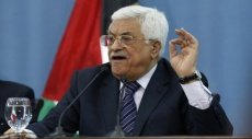 """عباس: """"خائن من يقبل دولة فلسطينية دون القدس عاصمة لها"""""""