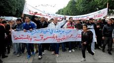 تونس: حظر تجول واحتجاجات غير مسبوقة منذ 2011