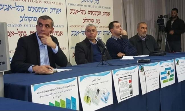 """المتابعة تعقد مؤتمرا في تل أبيب: """"إنسانيتنا أقوى من حظركم"""""""
