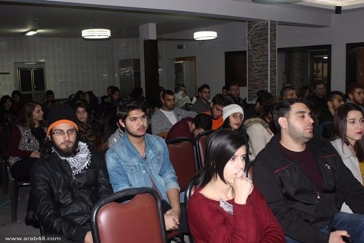 طمرة: الشباب الوطني يناهض الخدمة المدنية