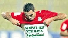 """أبو تريكة: وصيتي وضع قميص """"تعاطفاً مع غزة"""" في كفني (فيديو)"""