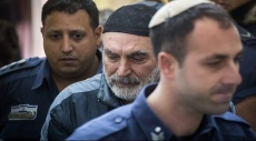 "إسرائيل تمارس ""صيد الساحرات"" ضد ناشطين يساريين"