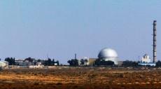 """""""ديمونا"""" يبحث عن موقع جديد لدفن نفاياته الإشعاعية النووية"""